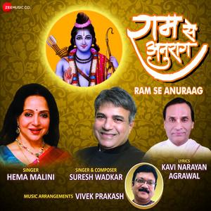 Ram Se Anuraag