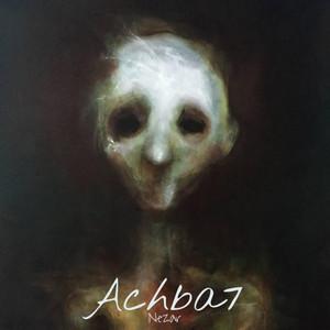 Achba7
