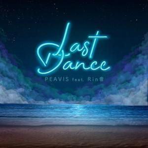 Last Dance by PEAVIS, Rin音