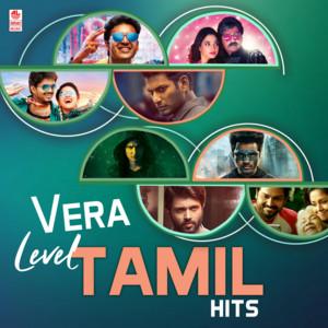 Vera Level - Tamil Hits