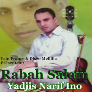 Mara Odikh Di Rabhar