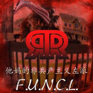 F.U.N.C.L. album