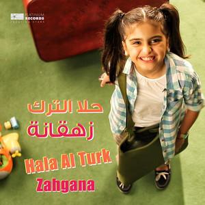 زهقانه by Hala Al Turk
