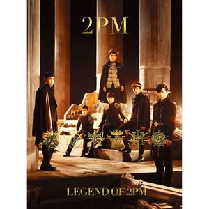 Legend of 2PM album