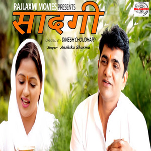 Ram Aur Laxman cover art