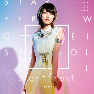 star*frost by nonoc