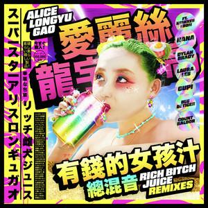 Rich Bitch Juice (Remixes)