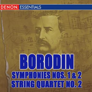 String Quartet No. 2 in D Major: III. Nocturne - Andante by Alexander Borodin, Streichquartett Luzern, Gunars Larsen, Curdin Coray, Roger Pyne, Howard Griffiths