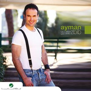 Laya Habibi by Ayman Zbib