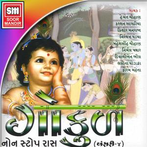Maniyaro Te Halu Halu cover art