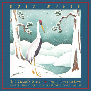 The Crane's Story – Tales Of Love From Japan