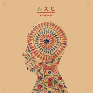 オトニカエル by EVISBEATS, LIBRO