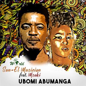 Ubomi Abumanga
