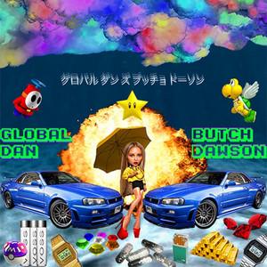 Star (feat. Butch Dawson)