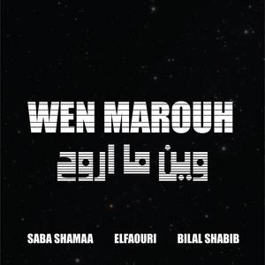 Wen Marouh