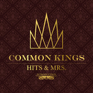 Hits & Mrs - EP