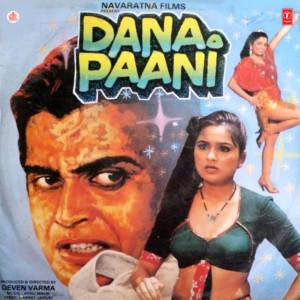 Dana Paani album