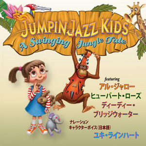 JumpinJazz Kids: A Swinging Jungle Tale (Japanese Narration)