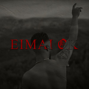 Eimai Ok by Skam