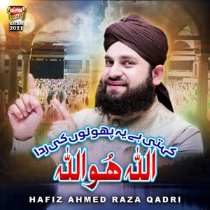 Kehti Hai Ye Phoolon Ki Rida Allah Hu Allah by Hafiz Ahmed Raza Qadri