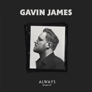 Always (Remix) - EP