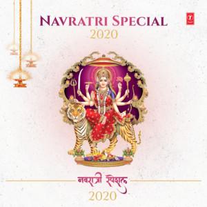 Mere Naino Ki Pyaas cover art