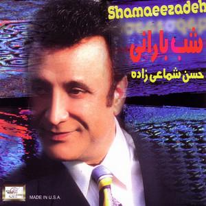 Shabeh Barani
