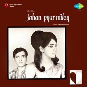 Jahan Pyar Miley (Original Motion Picture Soundtrack) album