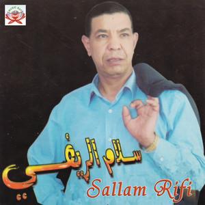Radij Mathafagh Thahnin