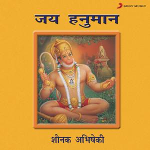 Ram Laxman Janki Jai Bolo Hanuman Ki cover art