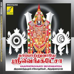 Suprabatham. Pt, 1 cover art
