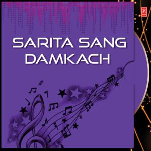 Aasha Le Nirasha by Sarita Devi