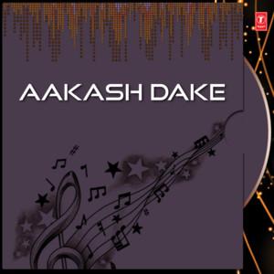 Aashiner Ek Bhardupure
