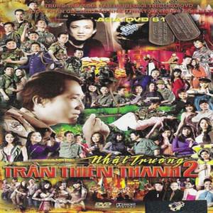Nhật Trường - Trần Thiện Thanh 2 (ASIA 61) album