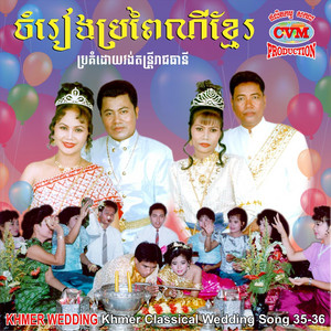 Khmer Classical Wedding Song 35-36 by Khmer Wedding
