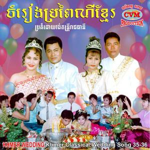 Kansaing Krohom by Khmer Wedding