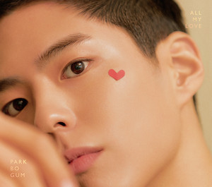 All My Love - English Ver. by PARK BO GUM