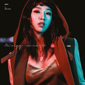 NINANO cover art