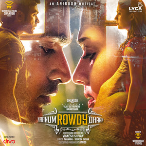 Naanum Rowdy Dhaan (Dialogues)