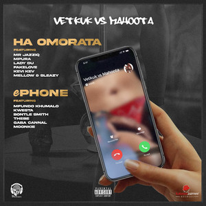 Ha Omorata - Vetkuk vs. Mahoota