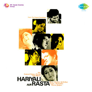 Hariyali Aur Rasta (Original Motion Picture Soundtrack) album