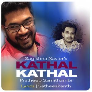 Kathal Kathal