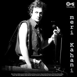 Kaun Tha - Kapkapi