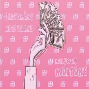 Miljonu Meitene