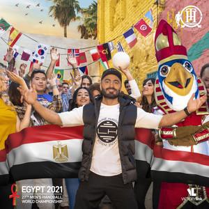 Erfaa Edak (27th Men's Handball World Championship, Egypt 2021)