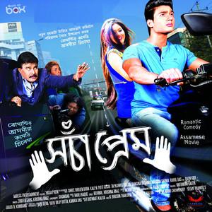 Hosa Prem - Title Song cover art