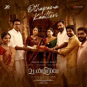 Othapana Kaatteri cover art