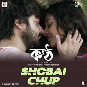 Shobai Chup cover art
