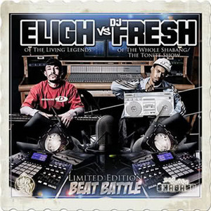 Limited Edition Beat Battle