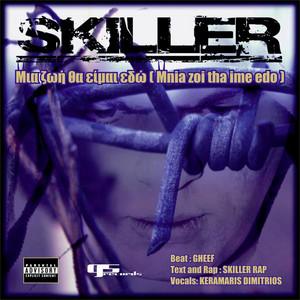 Skiller Rap profile picture